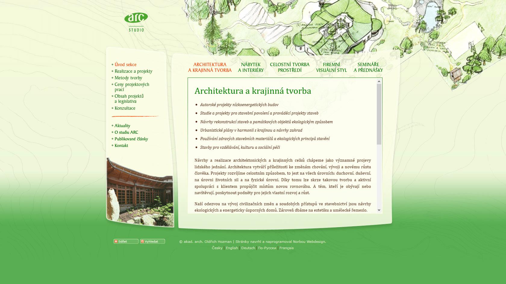 arc2009_6